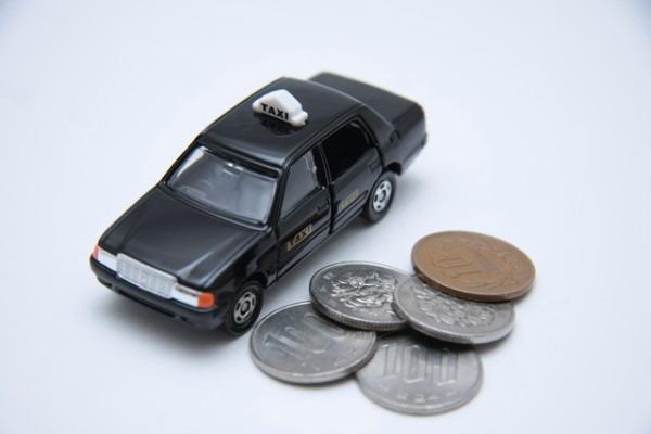 タクシー業界,初乗り
