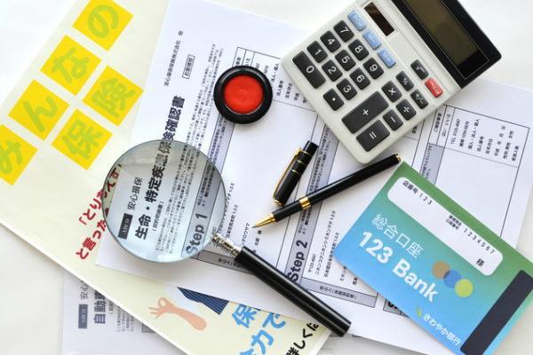 保険,貯蓄型