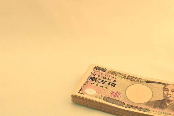 大富豪のお金の哲学,冨田和成