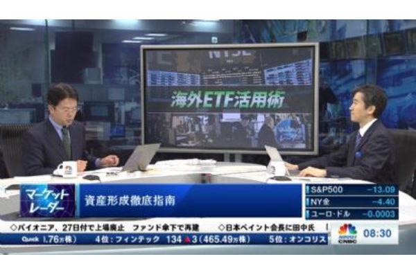 【2019/03/28】マーケット・レーダー