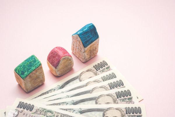 住宅ローン,保証料,何,無料,失敗,理由,解説