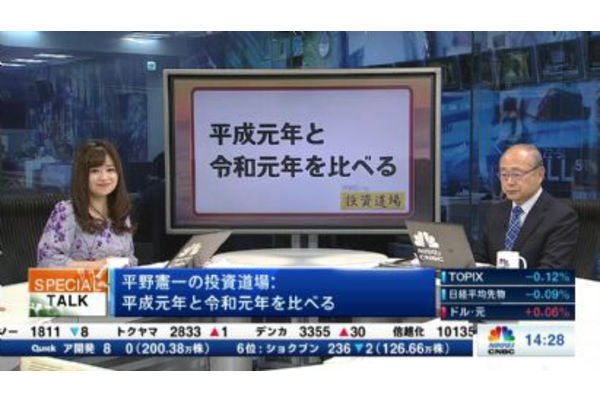 【2019/04/04】スペシャルトーク