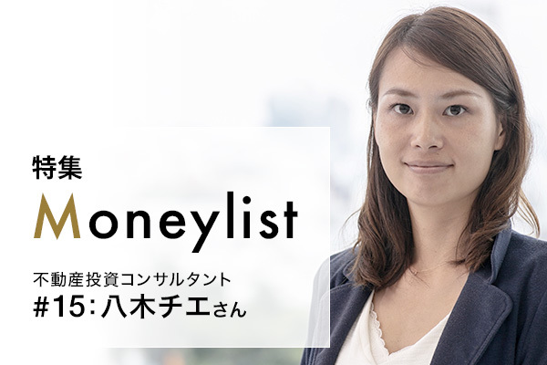 Moneylist#15