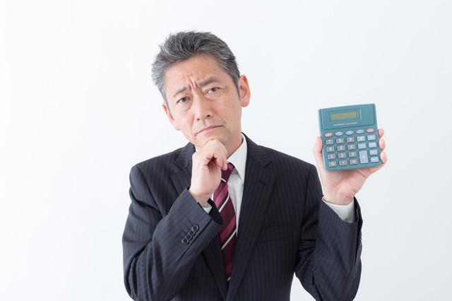 保険 計算 年金 厚生 料