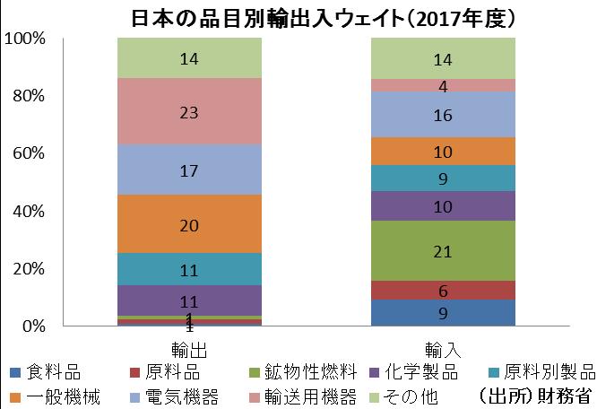 永濱氏43_2