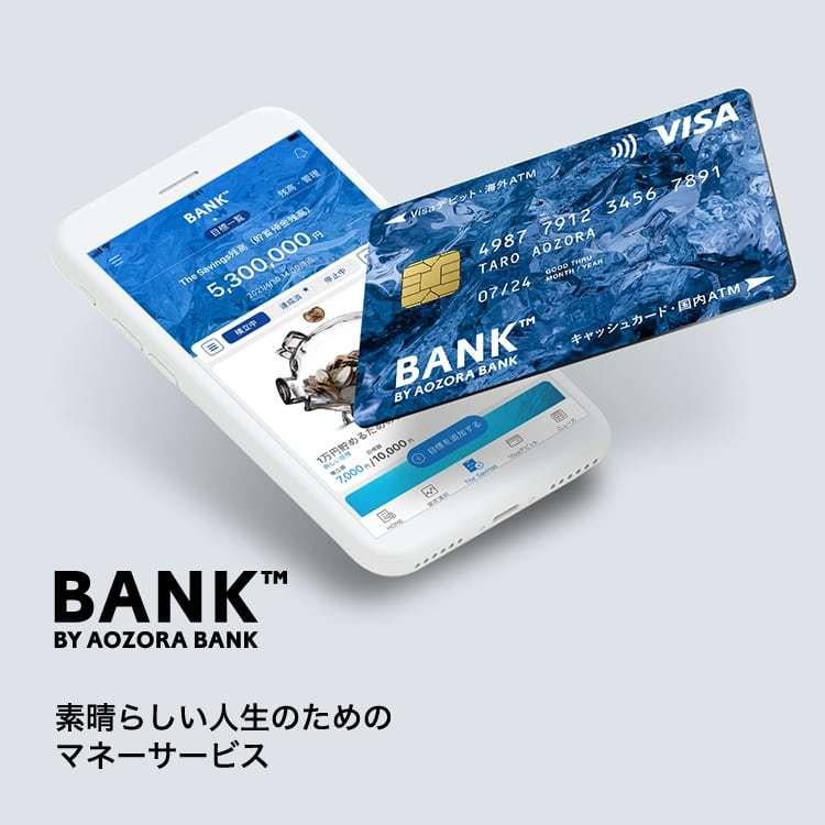202108-BANK750x750.jpg