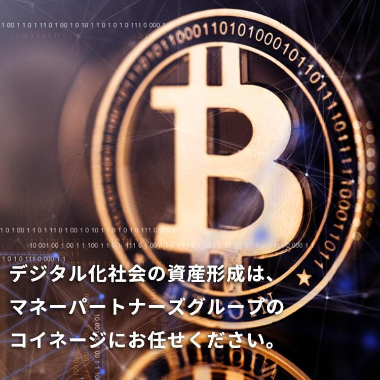 SP_bitcoin20201020-min.jpg
