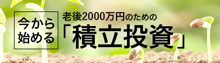 ZUU online magazine9月号