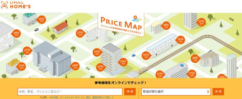 不動産,不動産価格,価額,匿名,査定,方法,紹介,注意点,解説