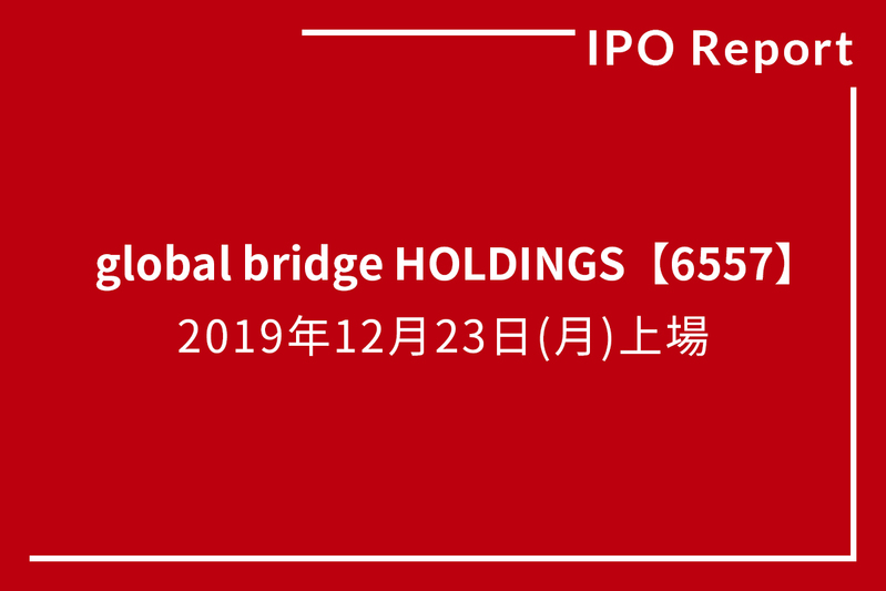 ️global bridge HOLDINGS
