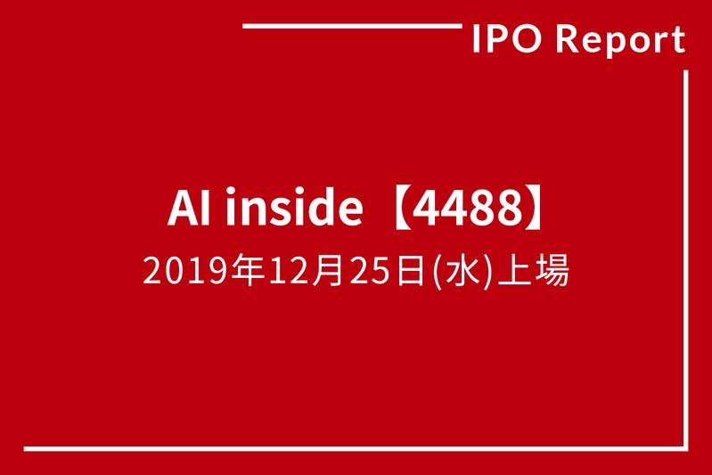 ️AI inside