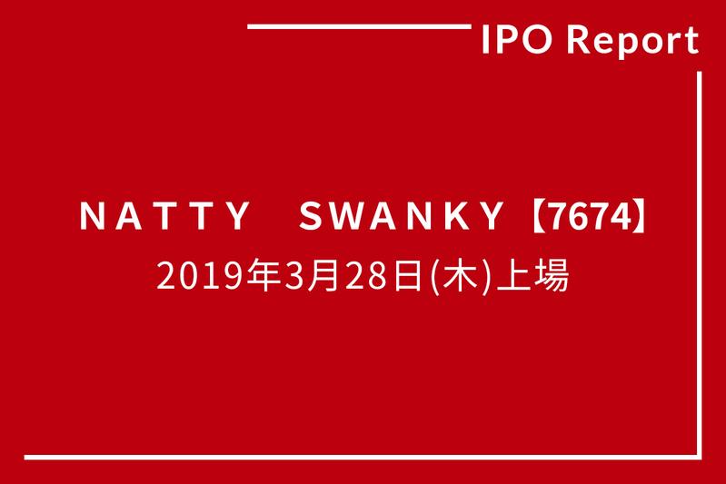 NATTY SWANKY