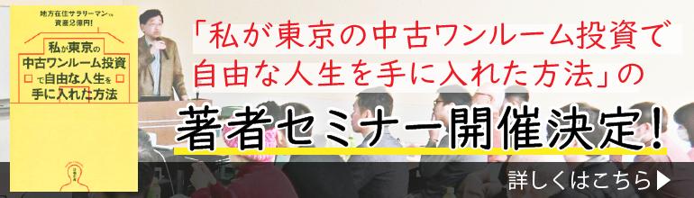 日本財託様