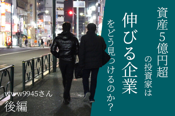 ソロスから運用を託された男「日経平均は4万円を超える」スパークス社長 阿部修平(後編)