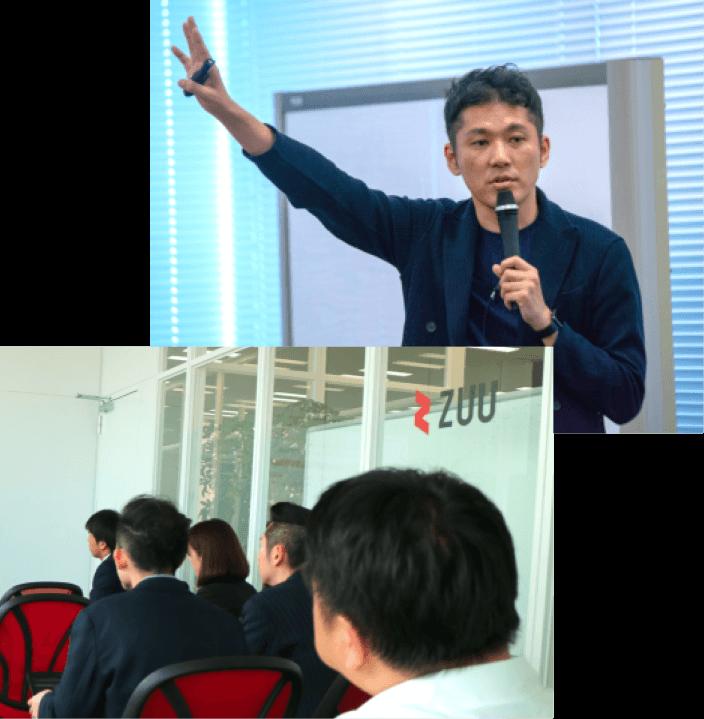 第1部:3年間の売上成長率5,195%を実現。ZUU代表冨田によるPDCA講座「社長がついついやってしまう。組織の成長を止める、3つの間違ったPDCA」